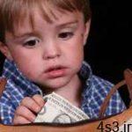 آشنایی با علل دزدی کودکان سایت 4s3.ir