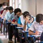 آغاز امتحانات نهایی دانشآموزان از 17 خرداد + برنامه امتحانی سایت 4s3.ir