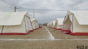 آماده سازی ۲۰۰ چادر برای اسکان شهروندان دماوند سایت 4s3.ir