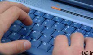 ترفندهای کامپیوتری : آموزش اضافه کردن برنامه ها به کلیک راست سایت 4s3.ir