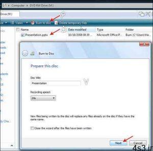 ترفندهای کامپیوتری : آموزش رایت کردن اطلاعات بر روی CD یا DVD توسط خود ویندوز سایت 4s3.ir