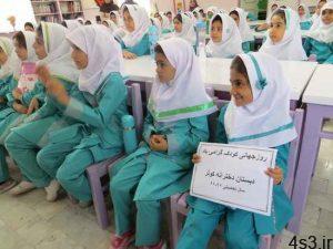 آموزش و پرورش: دانشآموزان مشکوک به کرونا، به اتاقهای ایزوله حوزههای امتحانی منتقل میشوند سایت 4s3.ir