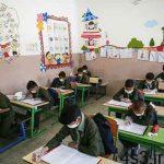 آموزش و پرورش: مدارس شهر تهران تا اطلاع ثانوی غیرحضوری است سایت 4s3.ir