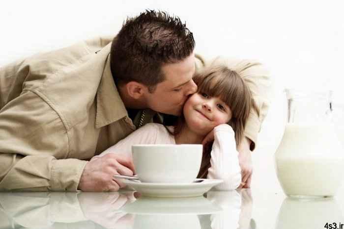 آیا می دانید محبت کردن بهترین راه تربیت است؟ سایت 4s3.ir