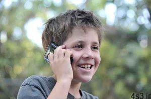 آیا واقعا کودکان به تلفن همراه احتیاج دارند؟ سایت 4s3.ir
