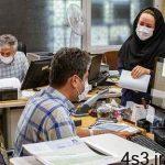 احتساب غیبت برای کارمندان فاقد ماسک در ادارات/ ممنوعیت برگزاری جلسات عمومی تا اطلاع ثانوی سایت 4s3.ir