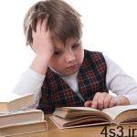 اختلالات یادگیری در دانش آموزان سایت 4s3.ir