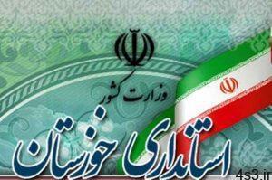 ادارات و بانکهای خوزستان در 7 و 8 مرداد به دلیل گرمای هوا تعطیل شدند سایت 4s3.ir