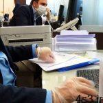 ادامه دورکاری کارمندان در تهران تا پایان کرونا سایت 4s3.ir