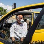 ارسال نوبتی پیامک به رانندگان تاکسی برای دریافت وام ۶ میلیونی سایت 4s3.ir