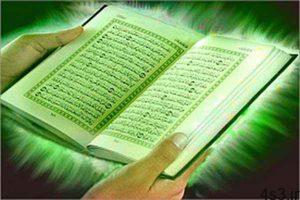 شیوه خواندن نماز استخاره سایت 4s3.ir