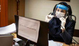 از  ۱۹ تیر ماه ورود افراد فاقد ماسک به ادارات ممنوع است سایت 4s3.ir