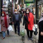 استاندار تهران: تهرانیها به زندگی با کرونا عادت کنند سایت 4s3.ir
