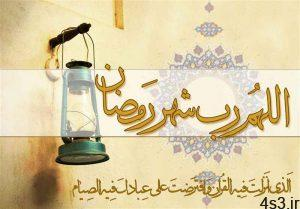 اعمال شب بیست و سوم ماه مبارک رمضان سایت 4s3.ir
