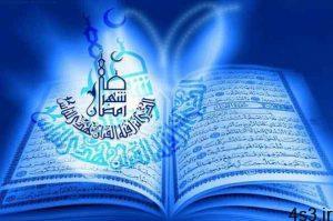 دعای امام علی (ع) هنگام افطار سایت 4s3.ir