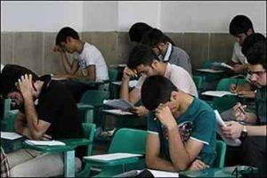 امتحانات پایه نهم غیر حضوری برگزار شود سایت 4s3.ir