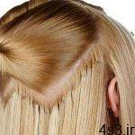اکستنشن منجر به ریزش موی سر میشود سایت 4s3.ir