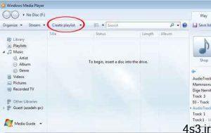 ترفندهای کامپیوتری : ایجاد لیست پخش هوشمند در Windows Media Player سایت 4s3.ir