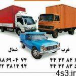 باربری تهران به همراه بسته بندی لوازم منزل با خدمات اتوبار سایت 4s3.ir