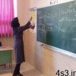 بازگشایی مدارس در همه مقاطع تحصیلی سایت 4s3.ir