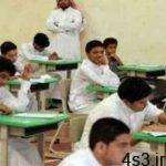 بررسی نگرانی خانواده دانشآموزان پایه نهم/ اطلاعاتی درباره امتحانات حضوری سایت 4s3.ir