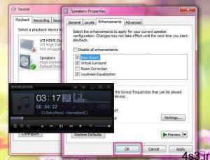 ترفندهای کامپیوتری : بهبود قدرت صدا در ویندوز ویستا و 7 سایت 4s3.ir