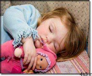 بچهها از چه سنی بايد در اتاق خودشان بخوابند؟ سایت 4s3.ir