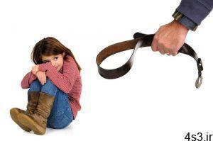 بچه ات را کتک نزن!!! سایت 4s3.ir
