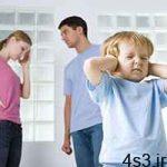 بگومگوی والدین بر سر تربیت کودکان سایت 4s3.ir
