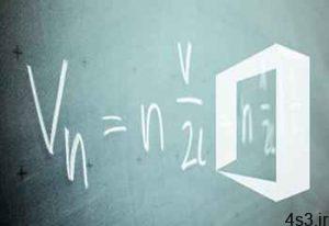 ترفندهای کامپیوتری : تایپ سریع فرمولهای ریاضی در Word سایت 4s3.ir