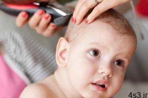 تراشیدن موی سر نوزاد خوب است؟ سایت 4s3.ir