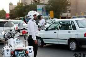 ترافیک سنگین در ۷ بزرگراه تهران سایت 4s3.ir
