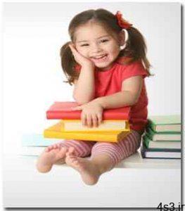 تربیت بچه ها یکی  از دغدغه های والدین است سایت 4s3.ir