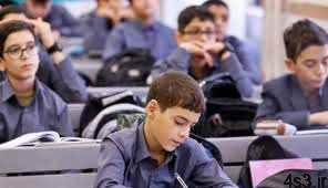 تعطیلات عید نوروز دانشآموزان کم میشود؟ سایت 4s3.ir
