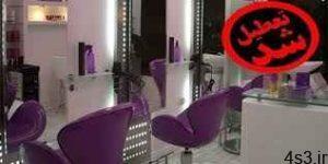 تعطیلی آرایشگاهها و تالارها در پایتخت به مدت یک هفته تمدید شد سایت 4s3.ir