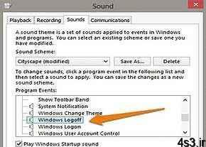 ترفندهای کامپیوتری : تغيير آهنگ ورود و خروج به سیستم سایت 4s3.ir