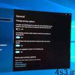 ترفندهای کامپیوتری : تنظیماتی برای افزایش امنیت در ویندوز 10 سایت 4s3.ir