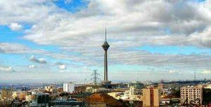 تهران امروز شاهد رگبار، رعد و برق و وزش باد شدید خواهد بود سایت 4s3.ir