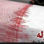 تهران و ریسک زلزلههای دماوند | واقعیت گسل مشا ؛ ۵۰۰ هزار نفر در معرض خطرند سایت 4s3.ir