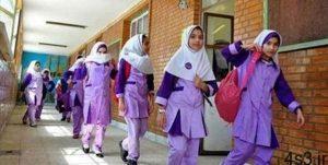 توضیحاتی درباره لباس فرم دانشآموزان سایت 4s3.ir