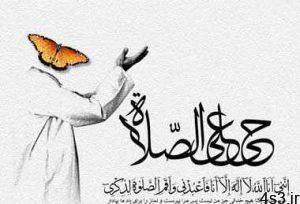 ثواب خواندن نماز شب و نافلهي صبح سایت 4s3.ir