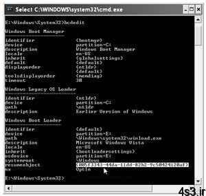 ترفندهای کامپیوتری : جابجایی سریع از Vista به XP و بلعکس سایت 4s3.ir