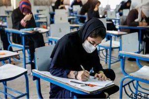 جزئیات امتحانات شهریور دانشآموزان سایت 4s3.ir