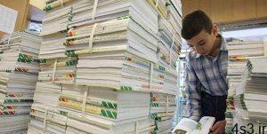 جزئیات ثبت سفارش کتابهای درسی سال تحصیلی 1400-1399 سایت 4s3.ir