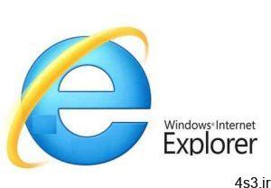 ترفندهای کامپیوتری : حذف فایلهای تکراری با ویندوز اکسپلورر سایت 4s3.ir