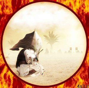 حضرت عبدالله بن الحسن علیه السلام سایت 4s3.ir
