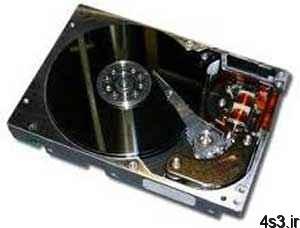 ترفندهای کامپیوتری : خانه تکانی دیسک سخت سایت 4s3.ir