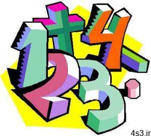 خواندن نامهای عددهای خیلی بزرگ سایت 4s3.ir
