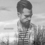 دانلود آهنگ ماهان بهرام خان به نام آخر خط سایت 4s3.ir