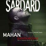 دانلود ریمیکس ماهان بهرام خان به نام سردرد سایت 4s3.ir